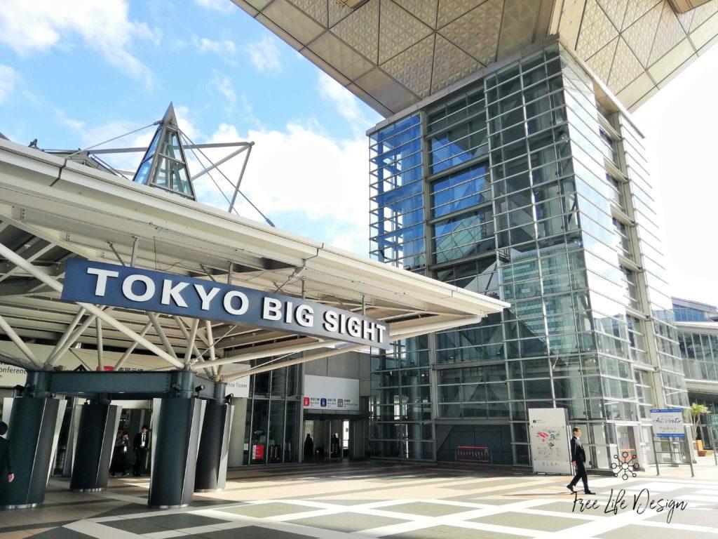 香りデザイン東京