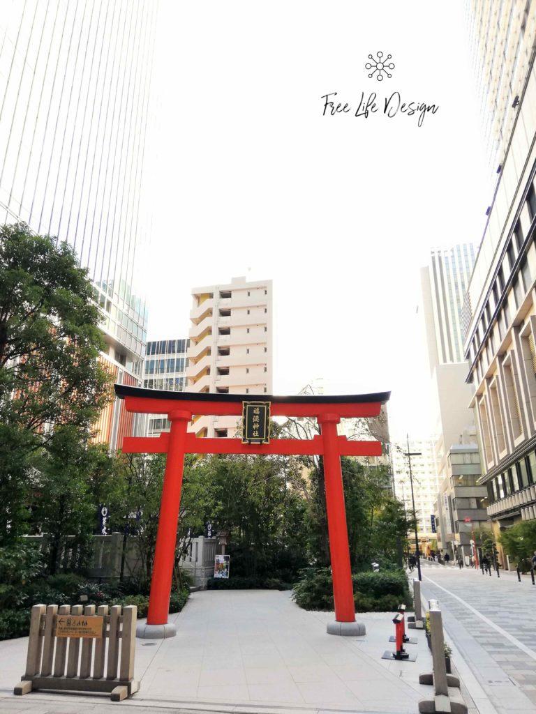 日本橋福徳神社