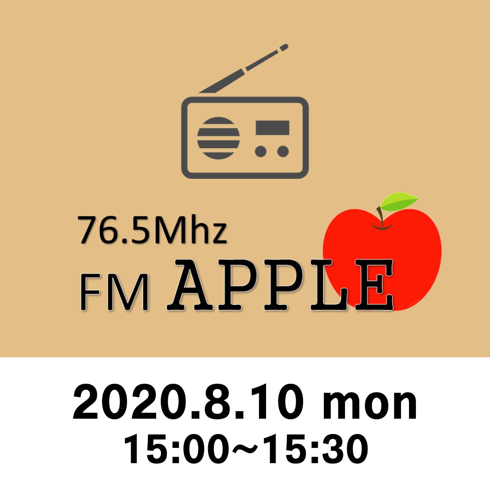 FMアップルラジオ